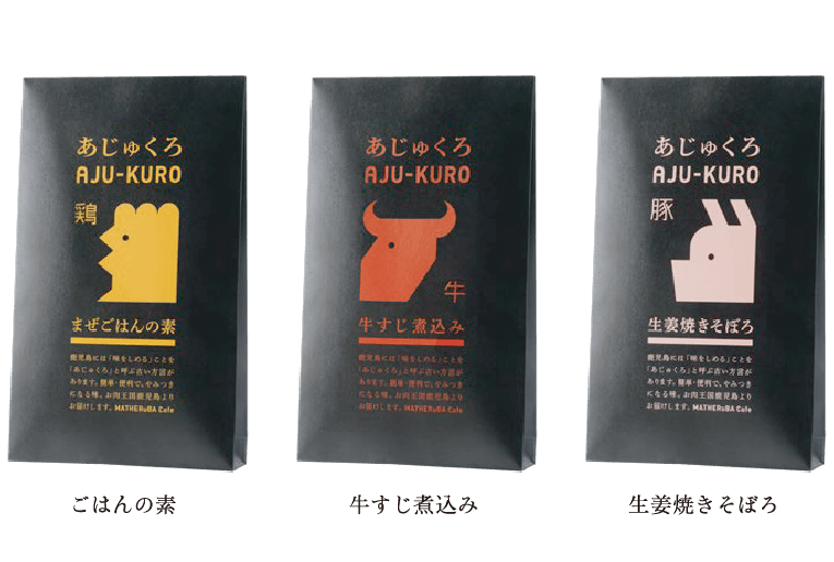 MATHERuBA Foods/マザルバフーズ - AJU-KURO/あじゅくろ 商品